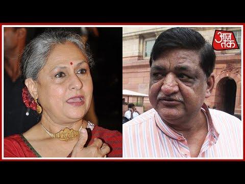 जया बच्चन पर टीपणी के लिए आलोचनाओं के घेरे में BJP के नरेश अग्गरवाल, माफ़ी मांगने की बात पर दी धमकी