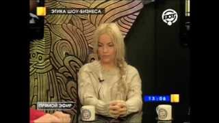 ЭТИКА ШОУ БИЗНЕСА  Маша Гойя и Юрий Фалёса