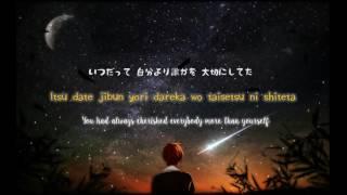 Ansatsu Kyoushitsu Mata Kimi Ni Aeru Hi Lyrics Kan Rom Eng