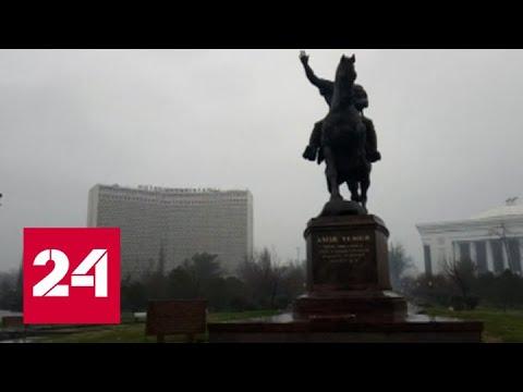 Британский The Economist назвал Узбекистан страной года - Россия 24