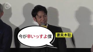 女子動画ならC CHANNEL http://www.cchan.tv 山田洋次監督の最新作「家...