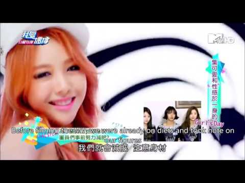 151207 TWTV Idols Of Asia Girl's Day Interview English Sub 1/4