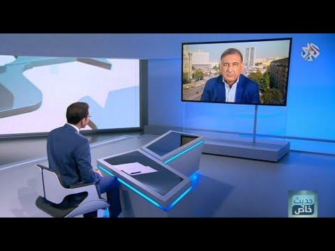 لقاء د.قدري جميل على قناة العربي الجديد 04/09/2017  - 20:21-2017 / 9 / 4