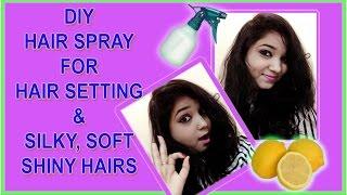 DIY HAIR SPRAY | BEST HAIR SETTING SPRAY FOR SOFT, SILKY & SHINY HAIRS