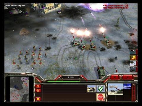 Command & Conquer Generals: Zero Hour - Пехотная орда