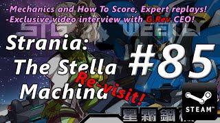 STG Weekly #85: Strania on Steam!