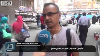 مصر العربية | مشجعون: باسم مرسي افضل لاعب بالدوري المصري