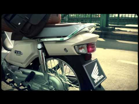 Honda Dream Super Cub