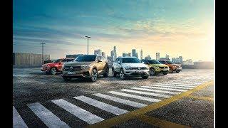 SUV гамата на Volkswagen