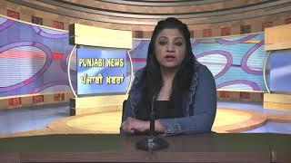 JHANJAR TV NEWS FROM PUNJAB MUKTSAR 4 INJURED IN ROAD ACCIDENT IN MUKTSAR