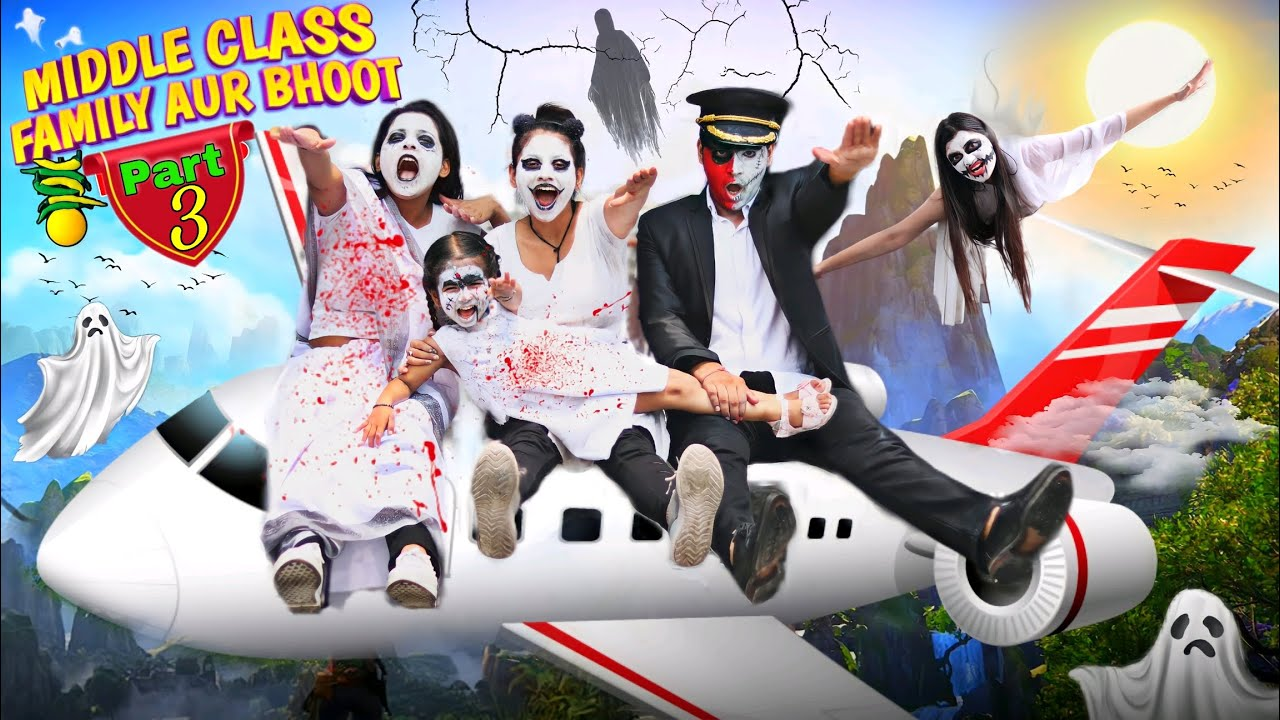 Middle Class Family Aur Bhoot Part-3 || we3 || Aditi Sharma