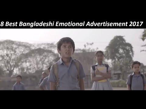 8 Best EMOTIONAL Bangladeshi Bangla AD 2017