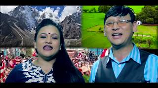 New Nepali Congress Song Gau Shaharma Halla Chha By D B Gurung 2017
