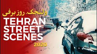 Inside Iran: Tehran Street Scenes- ولنجک: روز برفی سال 2020