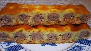 Простой и быстрый рецепт пирога! Ужин БЕЗ ЗАБОТ! Пирог с тефтелями и рисом !