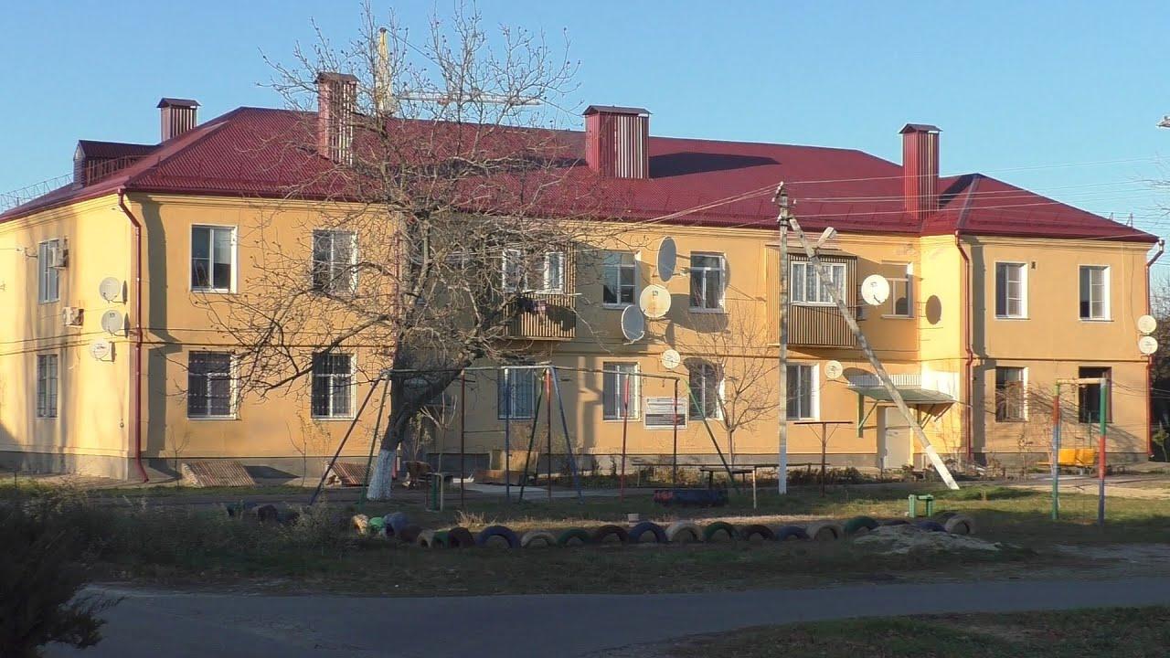 Ремонт многоквартирных домов