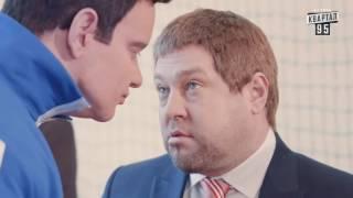 Пародия на сериал ФИЗРУК !!! СМОТРЕТЬ ВСЕМ (Украина Квартал 95)