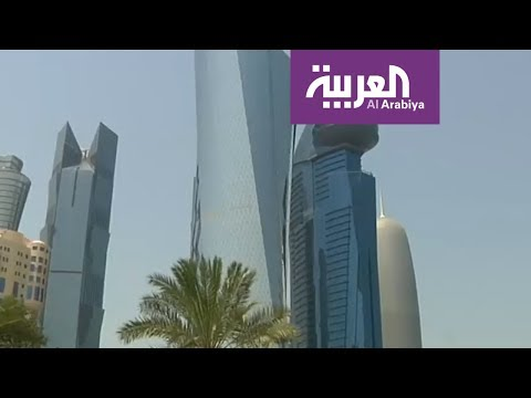 قائمة قطر للإرهاب .. مجرد اسماء وكيانات دون اتخاد اجراءات  - نشر قبل 3 ساعة