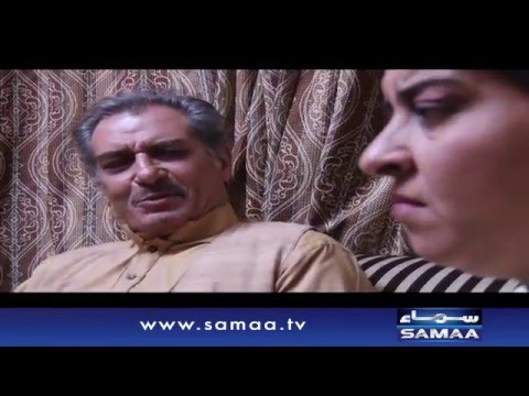 Shadion ka dhoka - Interrogation, 02 Jan 2016