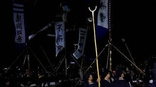 旗頭 #沖縄 #那覇 #青年会 #西一番 #八卦 #凱歌 #辻 #子丑寅 #和氣 #泉...