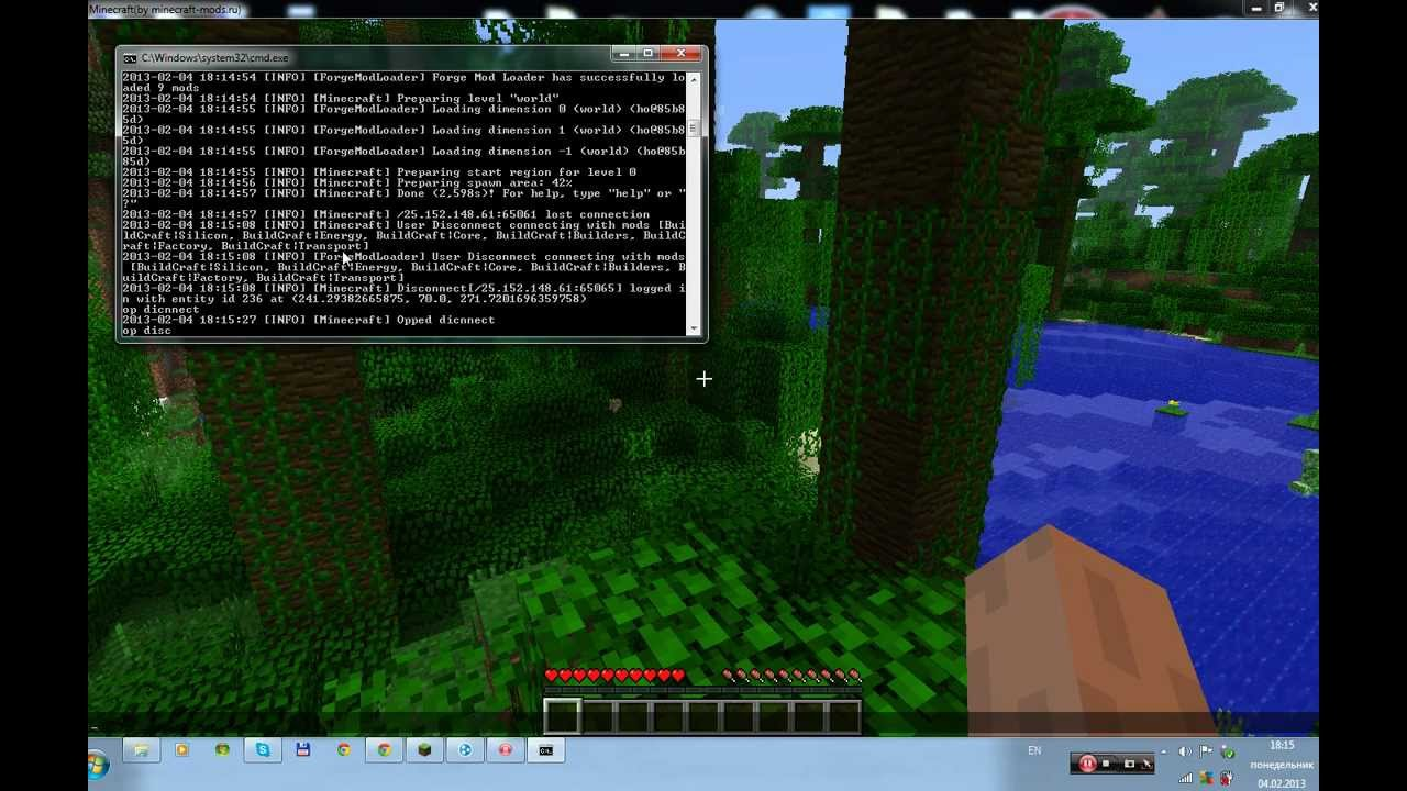 как настраивать сервер плау дау в майнкрафте 1 8 #10