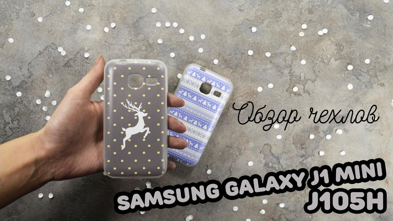 Печать картинки на чехле для Samsung Galaxy J1 mini J105H ...