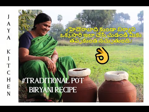 POT BIRYANI by Grandma Your Videos on VIRAL CHOP VIDEOS