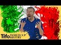 Italia 1990 | A History Of The World Cup