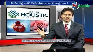 Heart disease - Symptoms and causes   Hello Doctor   N Health