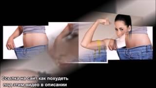какую зарядку делать чтобы похудеть