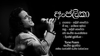 අංජලිකා - Anjalika | Tone Poem Musical Program