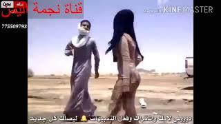 ابو حنظله شيله غزليه في خدها شااامه شيله يمنيه 2017 قناة نجمة اليمن