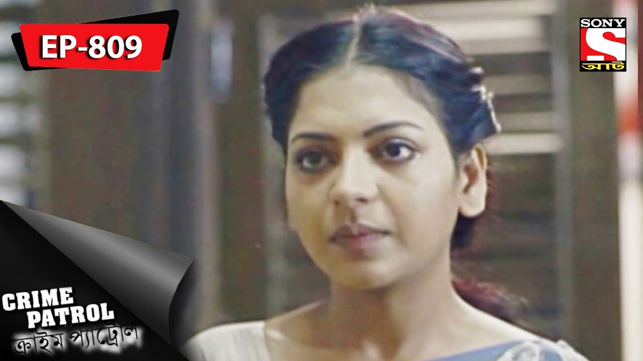 Crime Patrol - ক্রাইম প্যাট্রোল(Bengali) - Ep 809 - Double Murder Mystery (Part) -16th Dec 2017.