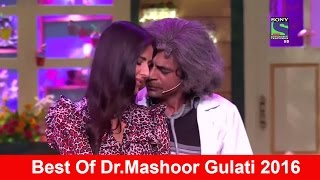 dr mashoor gulati honeymoon
