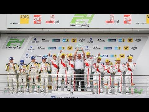 24h Nürburgring 2017 - Audi Sport Team Land - Highlights