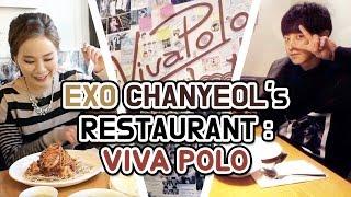 Gate 82 Flight 202 EXO Chanyeol's Restaurant: Viva Polo (엑소 찬열 가게: 비바폴로)