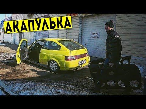 Новости Оренбурга на : главные события города, работа