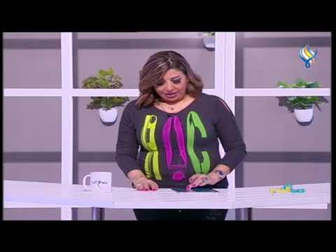 Photo of صباح الخير على قناة سما || حظك اليوم و توقعات الأبراج لليوم الاثنين 04-11-2019 – حظك اليوم