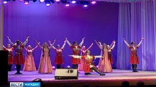 В Магадане выступили артисты академического ансамбля «Лезгинка»
