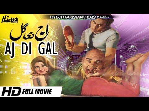 AJ DI GAL - MUNAWAR ZARIF, NANNA, ALI EJAZ & ASIYA - OFFICIAL PAKISTANI MOVIE - HI-TECH FILMS