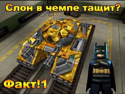 киберспорт онлайн
