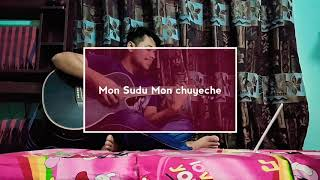 Mon Shudhu Mon Chuyeche- Souls Band - Cover By -Usshas। USB Songs