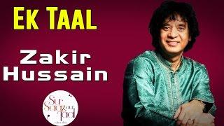Ek Taal | Zakir Hussain (Album: Sur Saaz Aur Taal-Zakir Hussain)