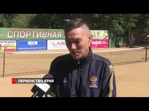 Первенство Приморья по теннису принял Владивосток