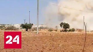 ВВС Сирии нанесли авиаудар по военному конвою Турции - Россия 24