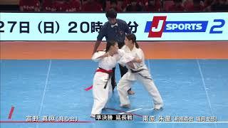 【JFKO】第1回国際フルコンタクト空手道選手権大会 女子中量級
