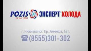 холодильник. эксперт холода(, 2012-02-26T18:49:00.000Z)