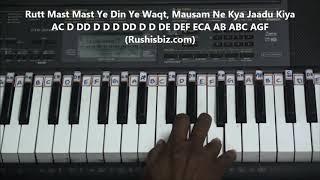 O Saathiya O Beliya (John Abraham) - Piano Tutorials - Saaya movie   DOWNLOAD NOTES FROM DESCRIPTION