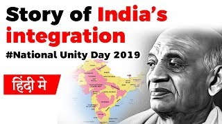 Story of India's Integration, How Sardar Patel integrated 565 princely states? #NATIONALUNITYDAY2019