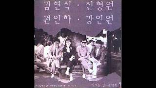 Gambar cover K-Pop Old&New #16 : 비오는 날의 수채화 by 김현식, 권인하, 강인원
